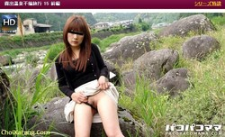 Pacopacomama 042812_636 Aya Inoue