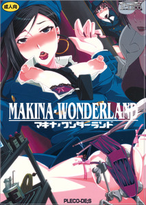 PLECO Chikiko Deadman Wonderland Makina Wonderland Hentai Doujin English