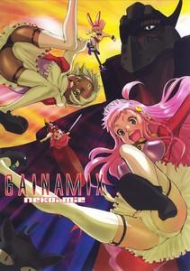 Gunbuster II - Gainamix (English Hentai Manga Doujinshi)