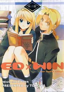 Toko-ya Kitoen Full Metal Alchemist EDxWin 1 2 3 4 5 Hentai Manga Doujinshi English