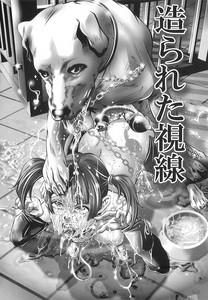 Hentai Beastiality Doujinshi