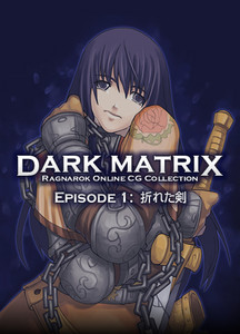 Dark matrix hentai
