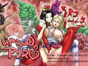 Porika Iyarashii Kuni no Alice 1 2 Beastiality Hentai Manga English Doujinshi CG